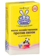 Мыло хозяйственное детское пятновыводное 180 г Ушастый нянь