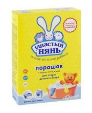 Порошок стиральный для детского белья универсальный 400 г Ушастый нянь