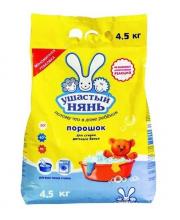 Порошок стиральный для детского белья универсальный 4500 г Ушастый нянь