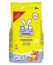 Порошок стиральный для детского белья универсальный 6000 г Ушастый нянь