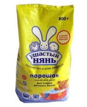 Порошок стиральный для детского белья универсальный 800 г Ушастый нянь
