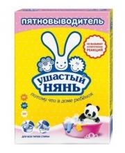 Пятновыводитель для детского белья порошковый 500 г Ушастый нянь