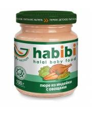 Пюре Индейка с овощами 100 гр HABIBI