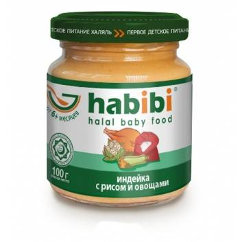 Питание, Пюре Индейка с рисом и овощами 100 гр HABIBI , фото