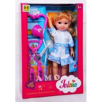 Ликвидация, Кукла Jelena медсестра с аксессуарами S+S Toys 244857, фото
