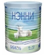 Молочная смесь на основе козьего молока НЭННИ Классика с рождения 400 г Нэнни