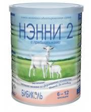Молочная смесь НЭННИ 2 с пребиотиками с 6 месяцев 400 г Нэнни