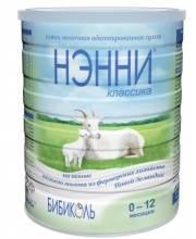 Молочная смесь Нэнни Классика на козьем молоке гипоаллергенная 0-12 месяцев 800 г Нэнни