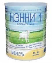 Молочная смесь НЭННИ 1 на козьем молоке гипоаллергенная 0-6 месяцев 800 г Нэнни
