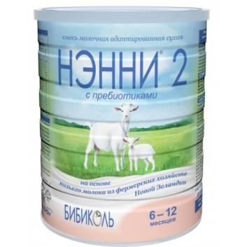 Питание, Молочная смесь НЭННИ 2 с пребиотиками с 6 месяцев 800 г Нэнни 258813, фото