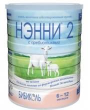 Молочная смесь НЭННИ 2 с пребиотиками с 6 месяцев 800 г Нэнни