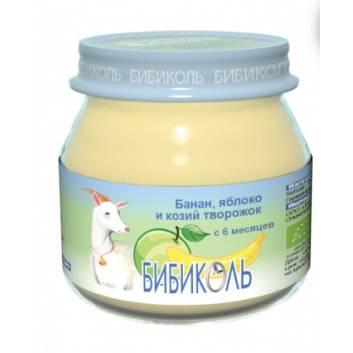 Питание, Фруктовое Organic-пюре Банан яблоко и козий творожок 80 г Бибиколь 258817, фото