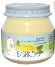 Фруктовое Organic-пюре Груша и козий творожок 80 г Бибиколь