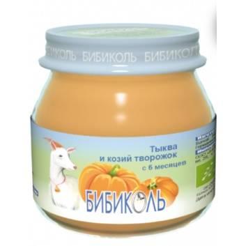Питание, Овощное Organic-пюре Тыква и козий творожок 80 г Бибиколь 258822, фото