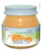 Овощное Organic-пюре Тыква и козий творожок 80 г Бибиколь