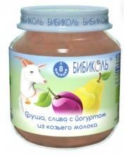 Фруктовое Organic-пюре Груша слива с йогуртом из козьего молока 125 г Бибиколь