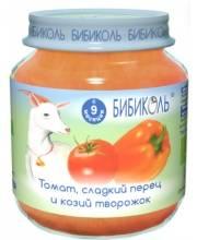 Овощное Organic-пюре Томат сладкий перец и козий творожок 125 г Бибиколь