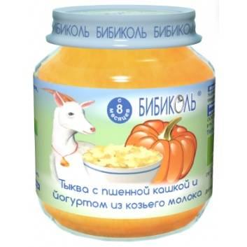 Питание, Овоще-зерновое Organic-пюре Тыква с пшенной кашкой и йогуртом из козьего молока 125 г Бибиколь 258832, фото