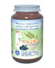 Фруктово-зерновое Organic-пюре Мюсли с черникой киноа и йогуртом из козьего молока 190 г Бибиколь