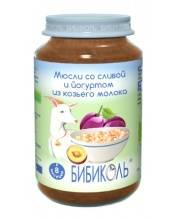 Фруктово-зерновое Organic-пюре Мюсли со сливой и йогуртом из козьего молока 190 г Бибиколь
