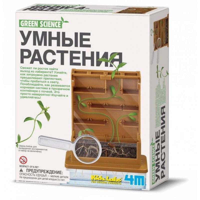 4М Умные растения