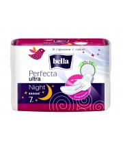 Прокладки женские гигиенические супертонкие Perfecta Ultra Night 7 шт