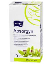 Прокладки гинекологические Absorgyn стерильные 10 шт