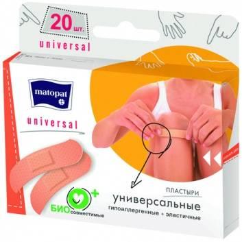 Гигиена, Пластыри Universal в 20 шт Matopat 271337, фото