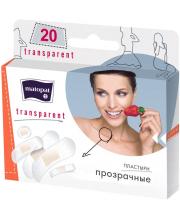 Пластыри Transparent в 20 шт