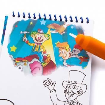 Книги и развитие, Водная раскраска Парк развлечений Jar Melo 269261, фото