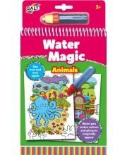 Водные раскаски Животные