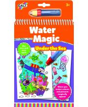 Водные раскраски Под водой