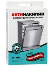 Антинакипин Un Momento для посудомоечных машин жидкий 5Х10 мл