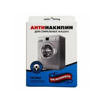 Гигиена, Антинакипин Un Momento для стиральных машин жидкий 5Х10 мл Un Momento 264827, фото