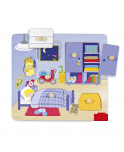 Рамка-вкладыш Спальня