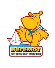 Магнит Бегемот с Корабликом