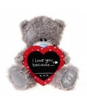 Мишка Тедди 25 См с Сердцем