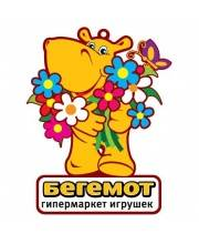 Брелок Бегемот с Цветами