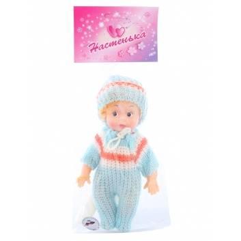 Игрушки, Кукла Настенька с бутылочкой WAH NGAI 228794, фото