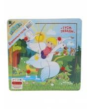 Пазл Сказки-2 Гуси-лебеди