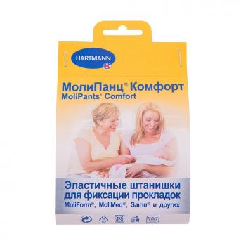 Штанишки для фиксации прокладок MOLIPANTS Comfort: размер XL