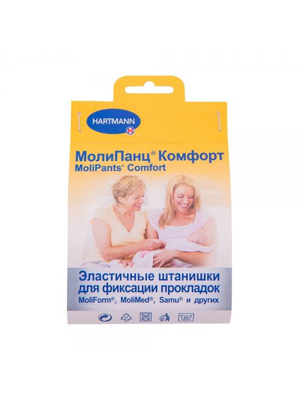 Штанишки для фиксации прокладок Molipants Comfort размер XL Hartmann