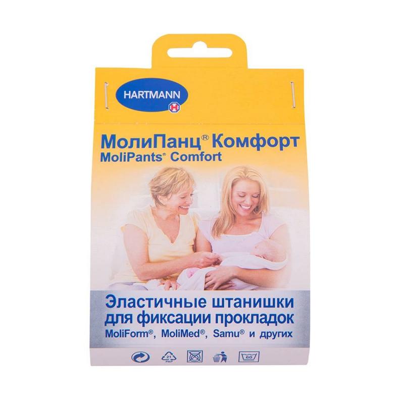 Штанишки для фиксации прокладок Molipants Comfort размер МШтанишки Hartman Molipants comfortдосконально облегают тело, благоприятны для кожи, удобные в носке. Дарят комфортные ощущения в первые часы после родов или операции, одеваются швами наружу, гипоаллергенные, воздухопроницаемые. Могут использоваться и после различных гинекологических или урологических операций. Неоспоримым достоинством является возможность регулярной стирки - ручной или машинной при температуре 60 градусов. Состав: 95% полиэстер, 3% эластан, 2% нейлон. Размер M подойдет на объем бедер 60-100 см.<br><br>Возраст от: 0 месяцев<br>Пол: Не указан<br>Артикул: 628116<br>Страна производитель: Испания<br>Бренд: Германия<br>Размер: от 0 месяцев