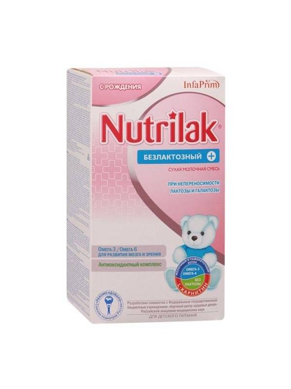 Молочная смесь с 0 мес. 350 г. Nutrilak