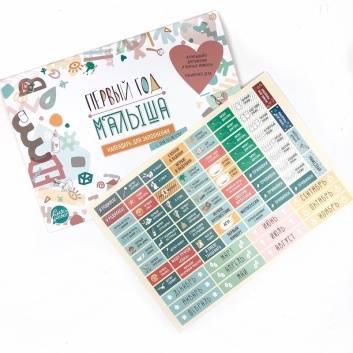Книги и развитие, Календарь-планер Первого года с наклейками (недатированный) Cute n Clever 281548, фото
