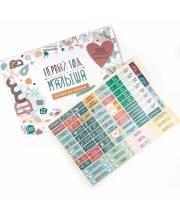 Календарь-планер Первого года с наклейками (недатированный)