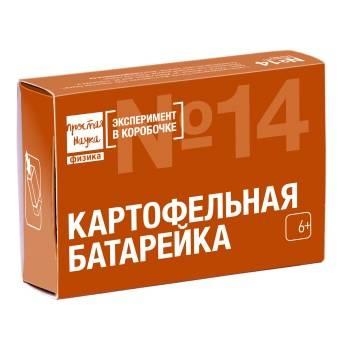 Творчество, Картофельная Батарейка Простая наука 297385, фото