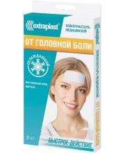 Лейкопластырь медицинский От головной боли 2 шт Extraplast