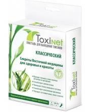 Пластырь для выведения токсинов Toxinet 5 пар Cleanberry