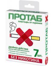 Пластырь от курения 7 шт Протаб